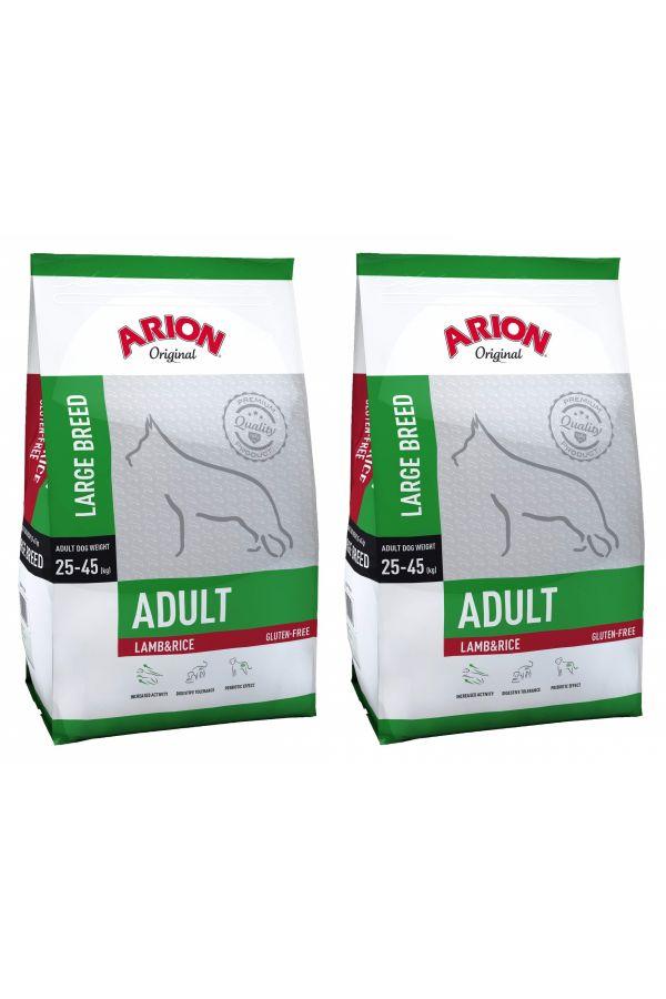 Pakiet Arion Original Lamb & Rice Large Adult 2 x 12 kg