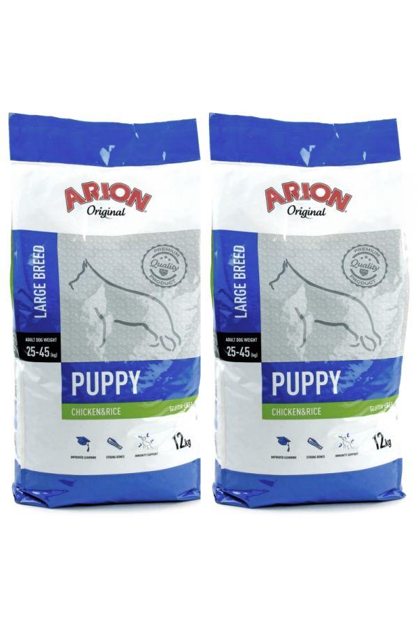 Pakiet Arion Original Chcicken & Rice Large Puppy 2 x 12 kg