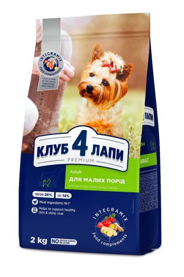 Club 4 Paws dla Dorosłych Psów Małych Ras 2 kg